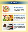 糖尿病患 高血壓 高血脂