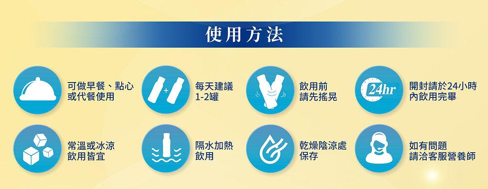 抗糖化 血管彈性 三高族群