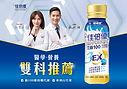 鉻100 3EX 山竹果 抗糖化