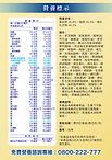 佳倍優_網站內頁圖_3EX手機_07.jpg