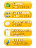 mobile_04.jpg
