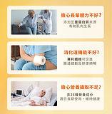 管灌患者、鼻胃管、口頸癌