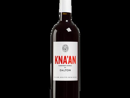 יינות ישראלים זוכי פרסים