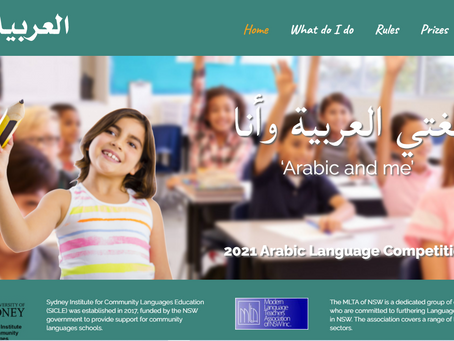 """""""Arabic and me"""" 2021 Arabic writing competition"""