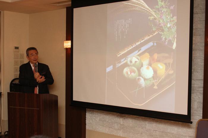 2015/10/19 京都洋食会 セミナー ご報告