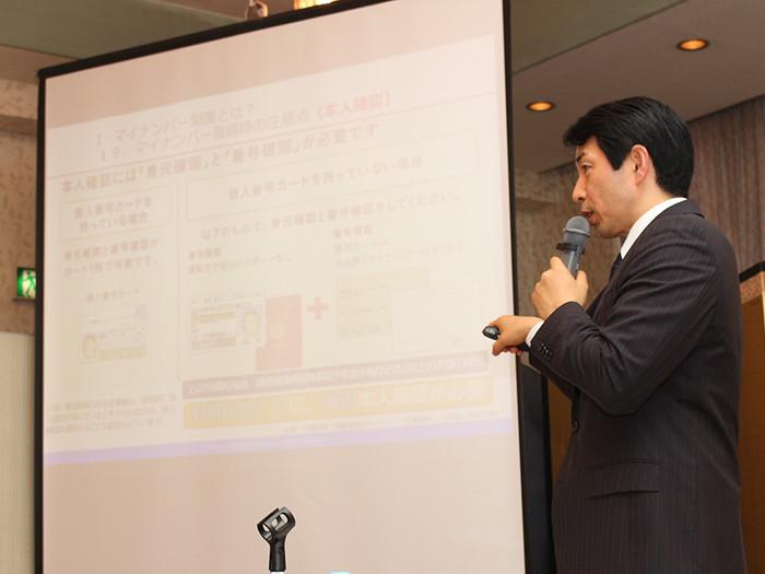 2015/9/14 京都洋食会 セミナー ご報告