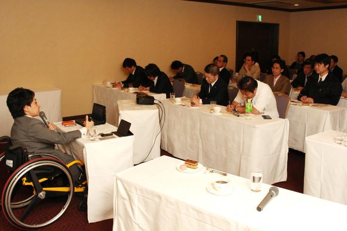 2014年 京都洋食会 セミナー