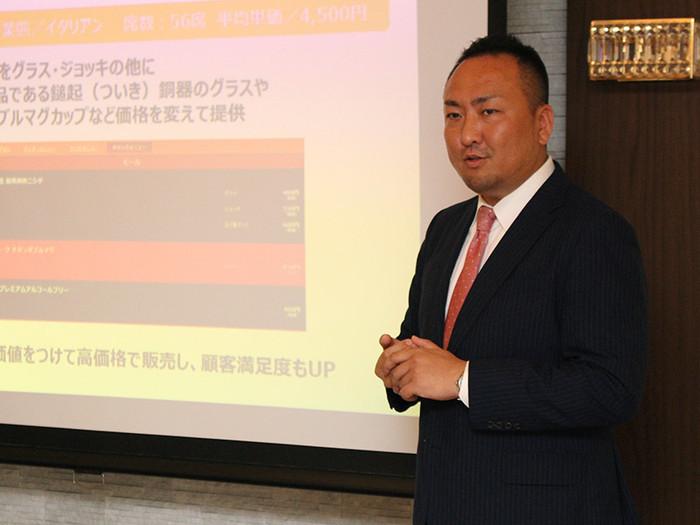 2018/8/20 京都洋食会 セミナー ご報告