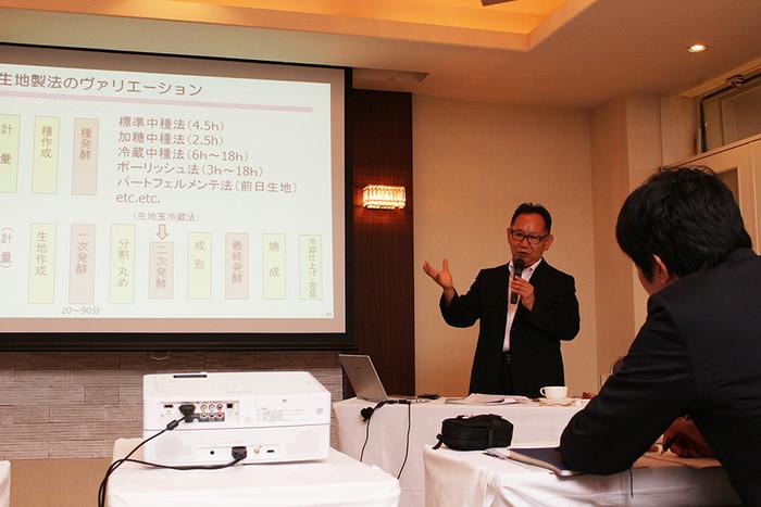 2017/8/21 京都洋食会 セミナー ご報告