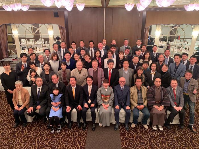 2020年 京都洋食会 新年家族会 ご報告