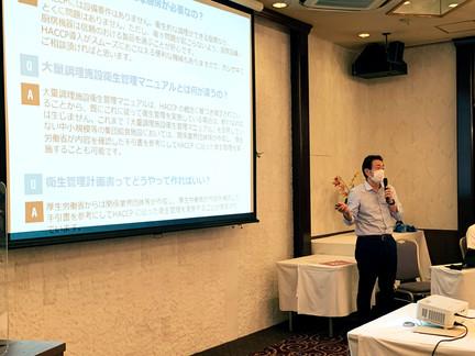 2021/07/12 京都洋食会 セミナー ご報告