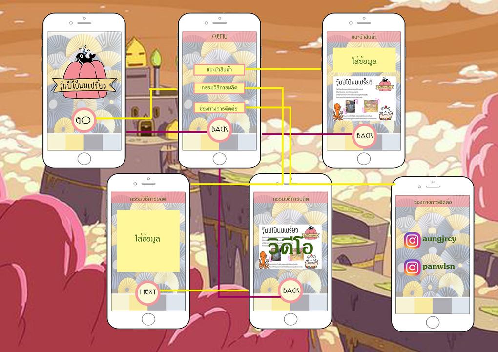 screen design.jpg