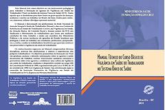 Capa Manual VISAT.png