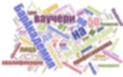 BarAcademy БарАкадемия ваучер за курс.jp