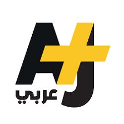 AJ+ arabic