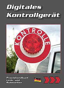 DigitalesKontrollgeraet_BRD.jpg