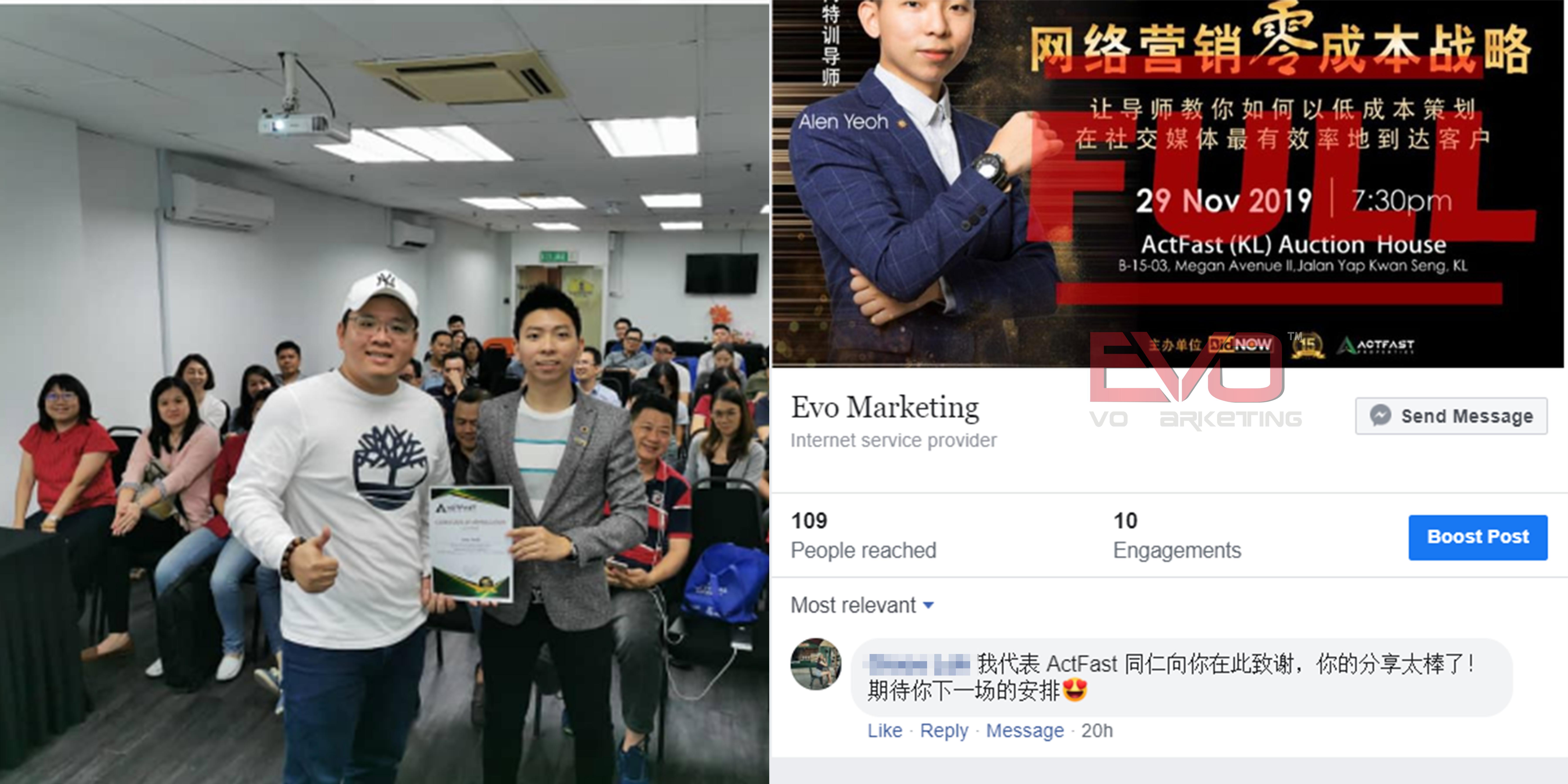Penang JB KL Malaysia Tiktok Marketing