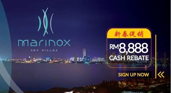 Cash Rebate RM8888
