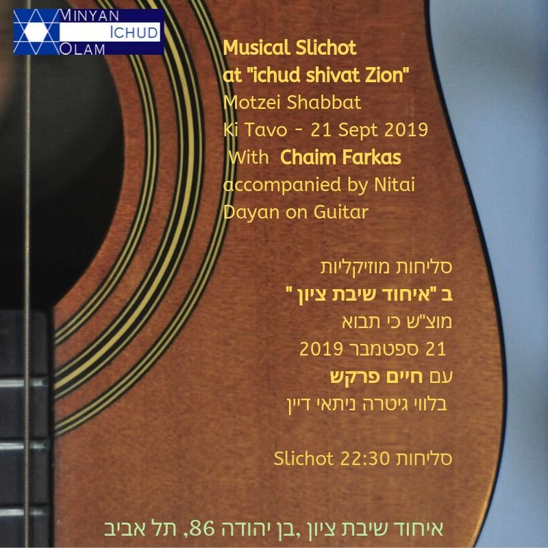 Musical slichot with Chaim & Nitai 21.9.