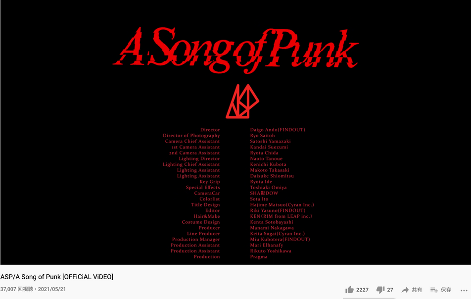 from ASP - A Song of Punk [OFFiCiAL ViDEO]