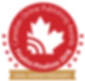 COPA Award - 2018 Finalist -Best Trade Website