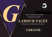 logo Ukraine.jpg