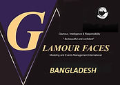logo Bangladesh.jpg