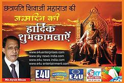 e4u_india.jpg