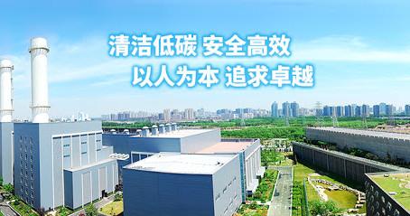 北京京能、厦门象屿、绿康生化回购公司股份