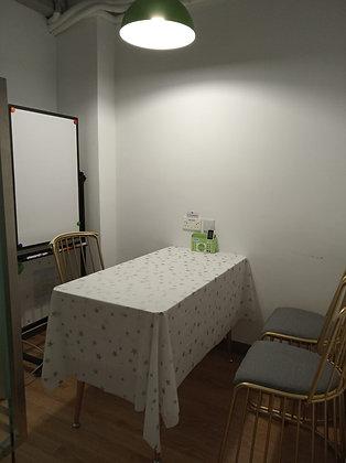 會議室 (Meeting Room)