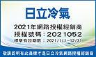 E8EA65A7-E60E-4F22-AC7B-F8B43EBE50A0.jpg