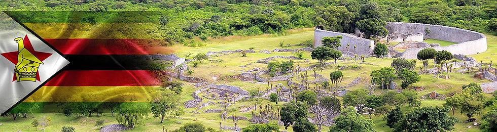 Zimbabwe Homepage Banner 3.jpg