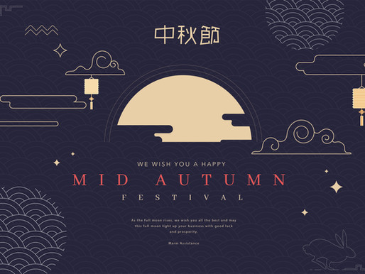 We wish you a Happy Mid-Autumn Festival 2020