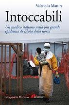 la martire_intoccabili_cover.jpg