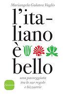 Vaglio_L'italiano_è_bello.jpg
