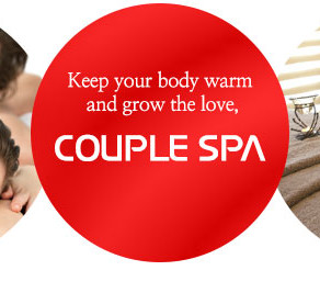 ให้ร่างกายอบอุ่นและเติบโตด้วยความรัก – สปาคู่ (Keep your body warm and grow the love - couple spa)