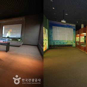 พิพิธภัณฑ์ยาสมุนไพรโบราณ Sancheong (ยาสมุนไพร)