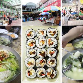 ตลาด Kyungju Joongang