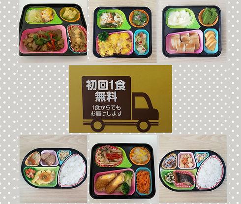お弁当複数の写真その2.jpg