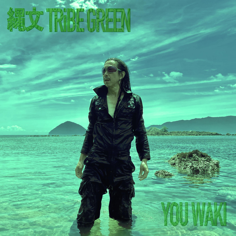 縄文TRiBE GREEN