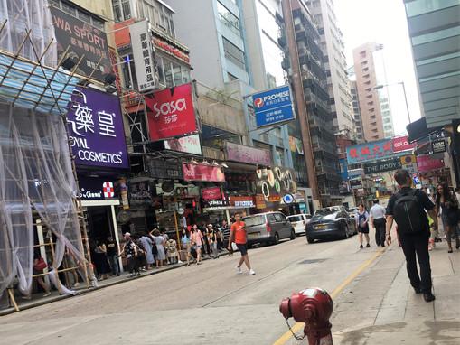1028_mirin.world_HongKong.JPG