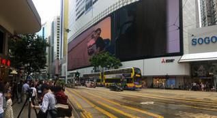 1052_mirin.world_HongKong.JPG