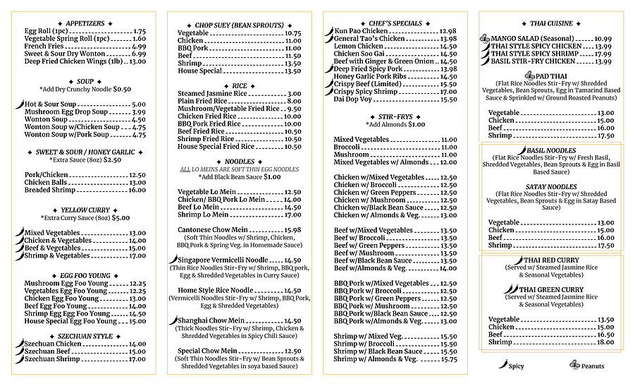 Chinese Food Takeout Menu