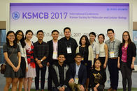 Group pic KSMCB 2017.jpg