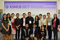 Group pic KSMCB 2017.jpg