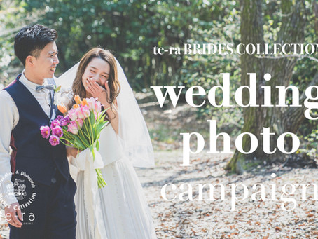 *wedding photo キャンペーン*