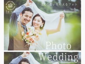 お2人の想いを叶えるte-raのPhoto Wedding