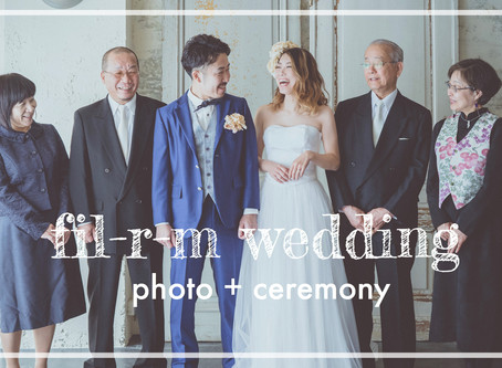 新プランリリース!【フォトウエディング】fil-r-m wedding-わたしからわたしたちに変わった軌跡-