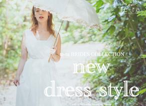 new dress style fair 開催!