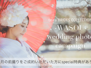 - WASOU -Wedding Photoキャンペーン